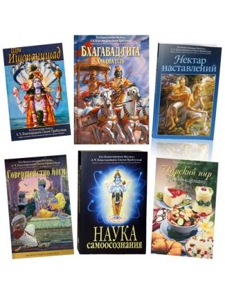 Комплект книг Малый