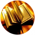 Священные писания